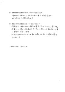 AY02.jpg