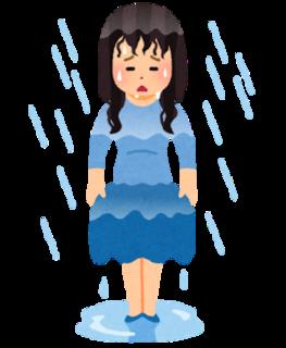 ずぶ濡れ.png