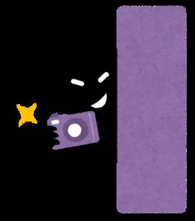 盗撮.png