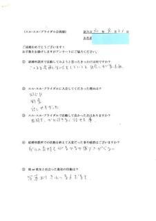 Oさんアンケ01.jpg