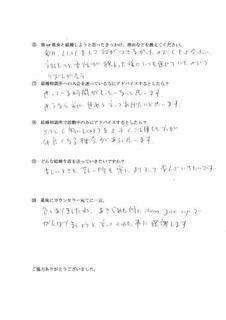 Oさんアンケ02.jpg